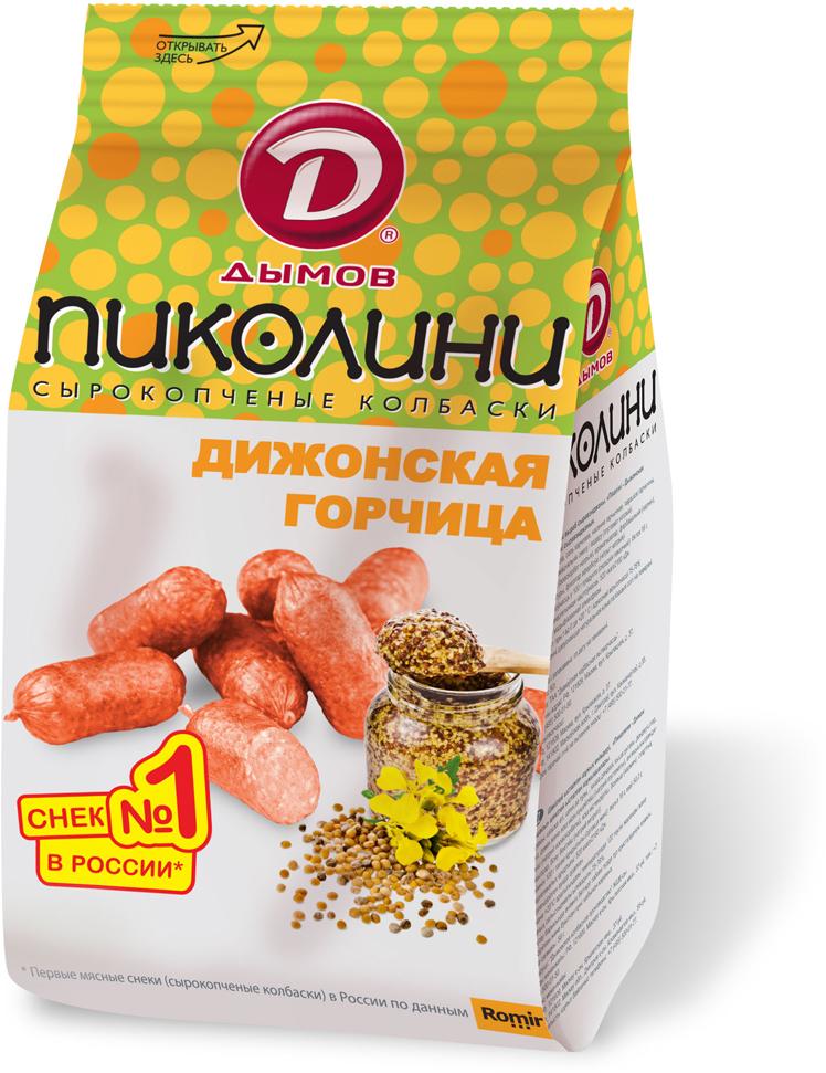 Дымов Пиколини, колбаски Дижонская Горчица, сырокопченые, 50 г maille дижонская горчица 200 мл