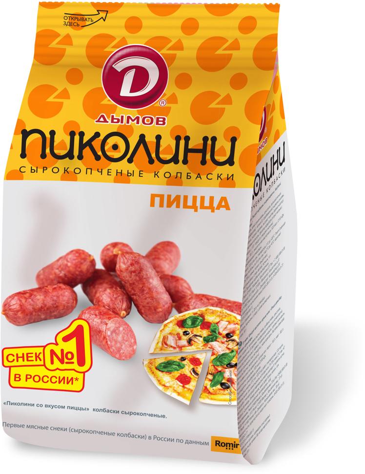 Дымов Пиколини, колбаски со вкусом Пиццы, сырокопченые, 50 г5088