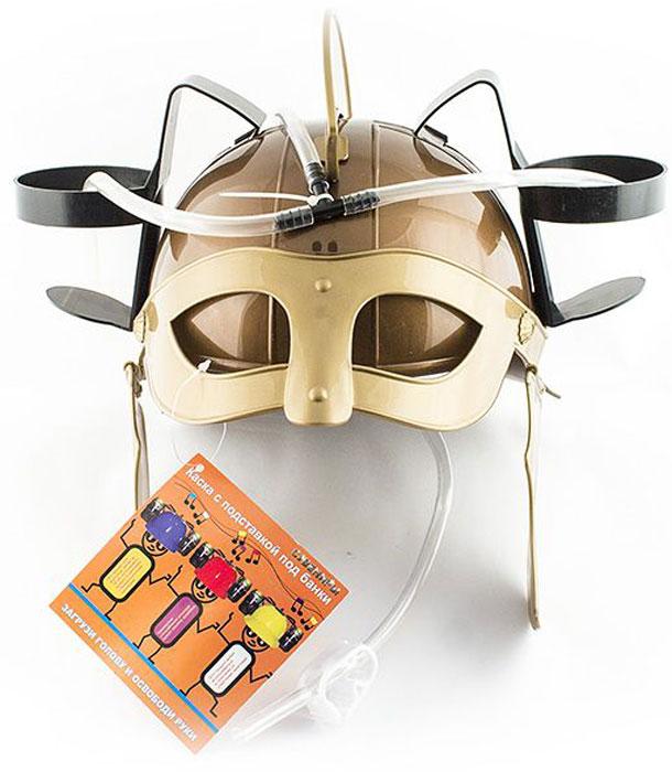 """Каска сувенирная Эврика """"Викинг"""" поможет вам совместить приятное с полезным. Это специальный рыцарский шлем с системой трубочек и подставками под банки. Отличное решение для карнавала, дружеской вечеринки или в качестве амуниции болельщика на стадионе."""