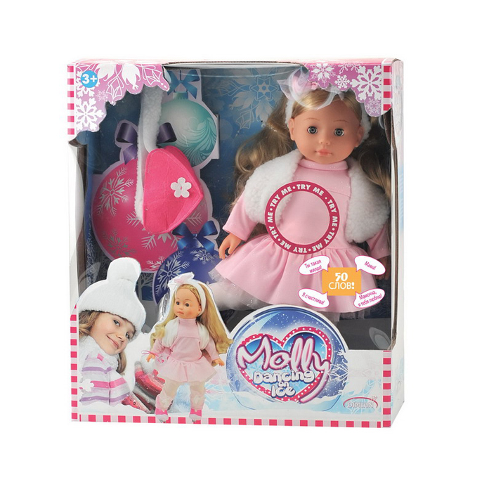 Dimian Кукла озвученная Bambolina Molly bambolina кукла boutique цвет одежды розовый 40 см