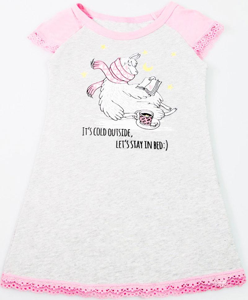 Ночная рубашка для девочки Mark Formelle, цвет: светло-серый. 307-0. Размер 110307-0(светло-серый)Ночная рубашка для девочки Mark Formelle выполнена из 100% хлопка. Материал очень мягкий и приятный к телу. Модель с круглым вырезом горловины и короткими рукавами-реглан декорирована принтом на груди и отделана кружевом.