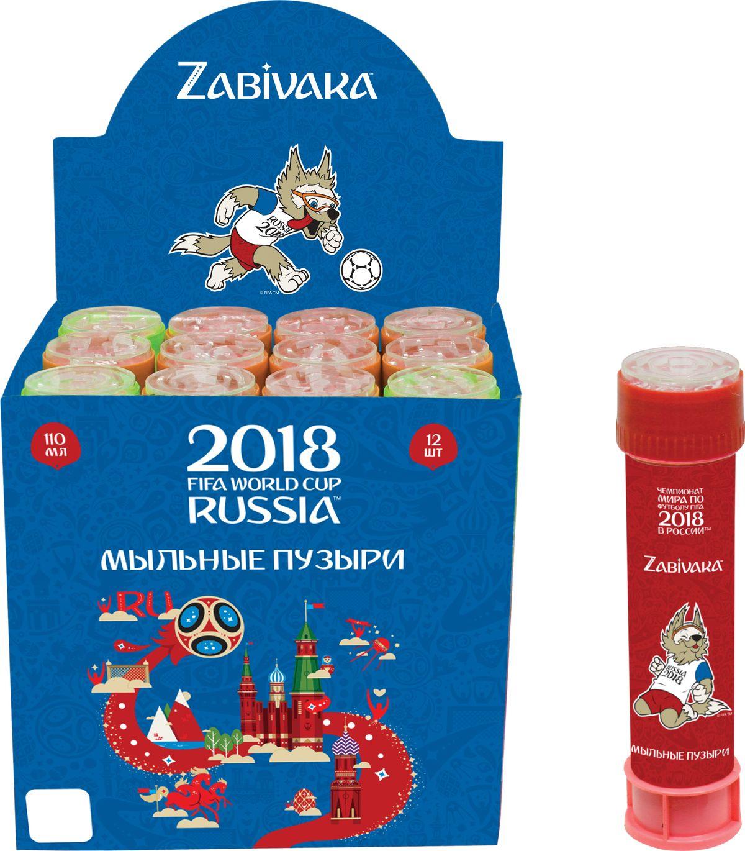FIFA-2018 Мыльные пузыри 110 мл fifa 2014 как игрока