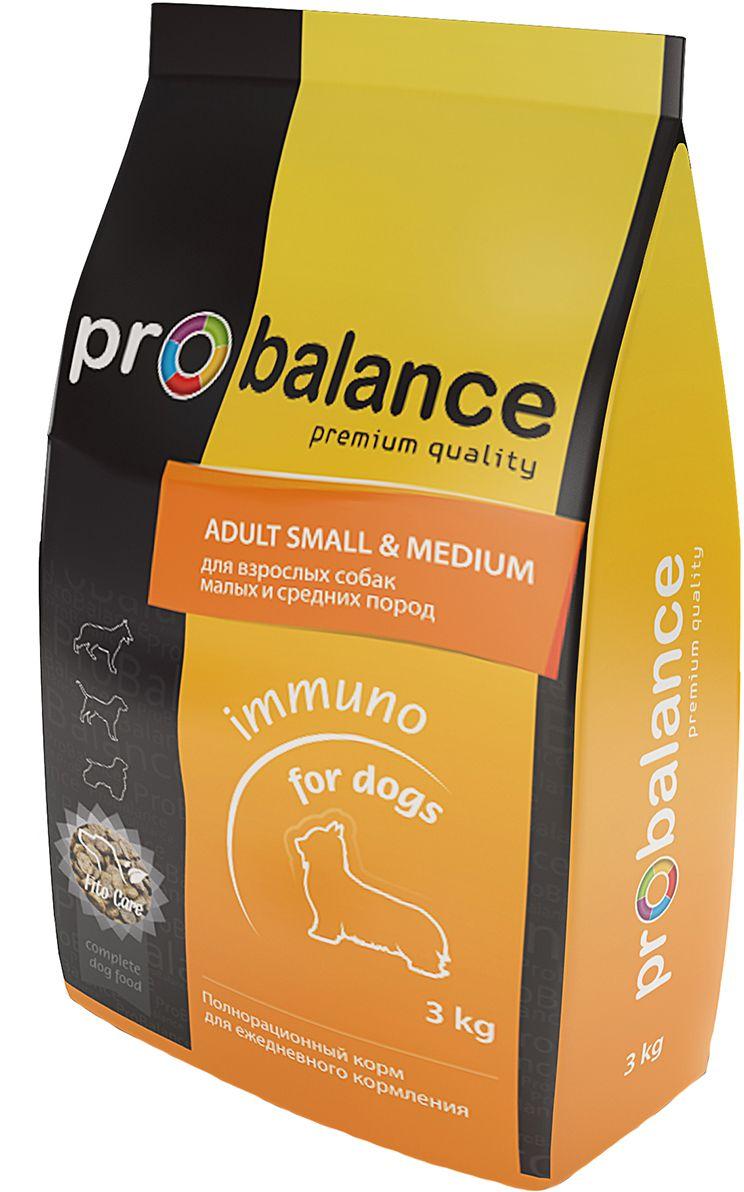 Корм сухой ProBalance Immuno для взрослых собак малых и средних пород, 3 кг4607004706592Полнорационный сбалансированный сухой корм премиум класса для взрослых собак малых и средних пород. Подходит для ежедневного кормления.Лизин, содержащийся в гранулах, способствует укреплению иммунитета.Специально подобранный пребиотик поддерживает полезную микрофлору кишечника, а глюкозамин и хондротин помогают сохранить суставы здоровыми.Оптимальный баланс питательных и минеральных веществ предотвращает возникновение заболеваний опорно-двигательного аппарата.