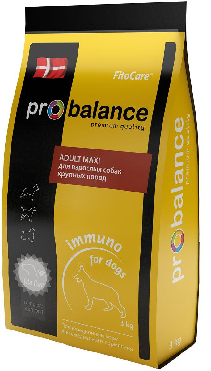 Корм сухой ProBalance  Immuno Adult Maxi  для взрослых собак крупных пород, 3 кг - Корма и лакомства