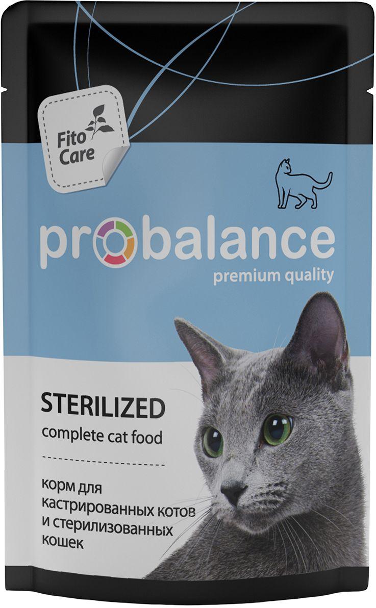 Корм консервированный ProBalance Sterilized для стерилизованных кошек и кастрированных котов, 85 г4640011980845Полнорационный сбалансированный консервированный корм премиум класса для кастрированных и стерилизованных котов и кошек всех пород. Идеально подходит для ежедневного кормления.Влажный корм ProBalance Sterilized (Пробаланс Стерелайзд) имеет широкий ингредиентный состав высокого качества, который обеспечивает кошку всеми необходимыми питательными веществами. Корм обогащен витаминами A, D, E, минералами и аминокислотами, способствует поддержанию веса питомца в норме. Это особенно важно для кастрированных и стерилизованных питомцев. Фито-фитокомпозиция «Fitocare for cats» - запатентованный сбор из целебных трав, разработанный практикующими ветеринарными специалистами. Обладает общеукрепляющим и тонизирующим свойствами, способствует долголетию вашей кошки. Корма ProBalance (Пробаланс) - это баланс вкуса и пользы. Консервированные корма ProBalance не содержат ГМО, красителей и консервантов, содержат таурин – незаменимую аминокислоту для организма кошек. Специально подобранное сырье и строгие требования к производству обеспечивают высокое качество продукта.