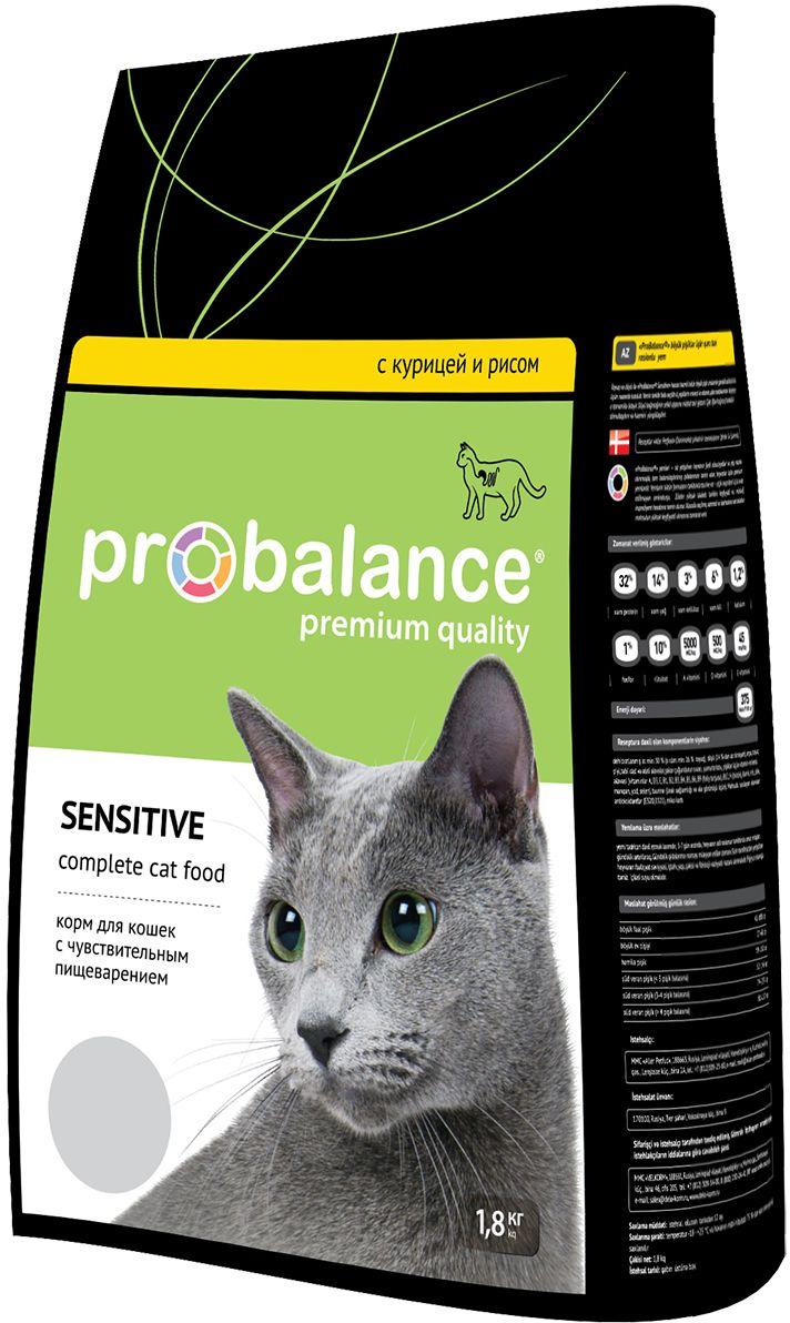 Корм сухой ProBalance Sensitive для кошек с чувствительным пищеварением, с курицей и рисом, 1,8 кг корм probalance in homme 8 85g для малоподвижных кошек и кошек старше 8 и лет