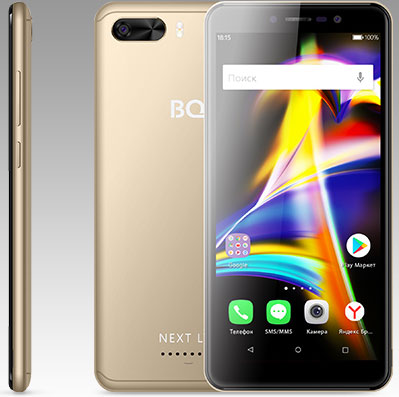 BQ 5508L Next LTE, Gold