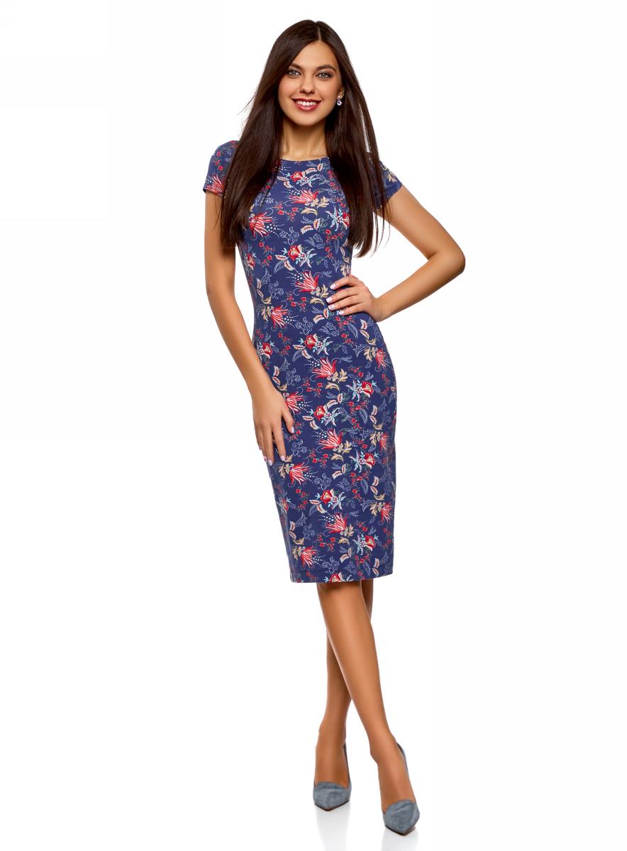Платье oodji Collection, цвет: темно-синий, хаки. 24001104-5/47420/7966F. Размер S (44)24001104-5/47420/7966FСтильное платье oodji, выполненное из высококачественных материалов, отлично дополнит ваш гардероб. Модель с круглым вырезом горловины и короткими рукавами оформлена принтом, и дополнена на спине круглым вырезом.