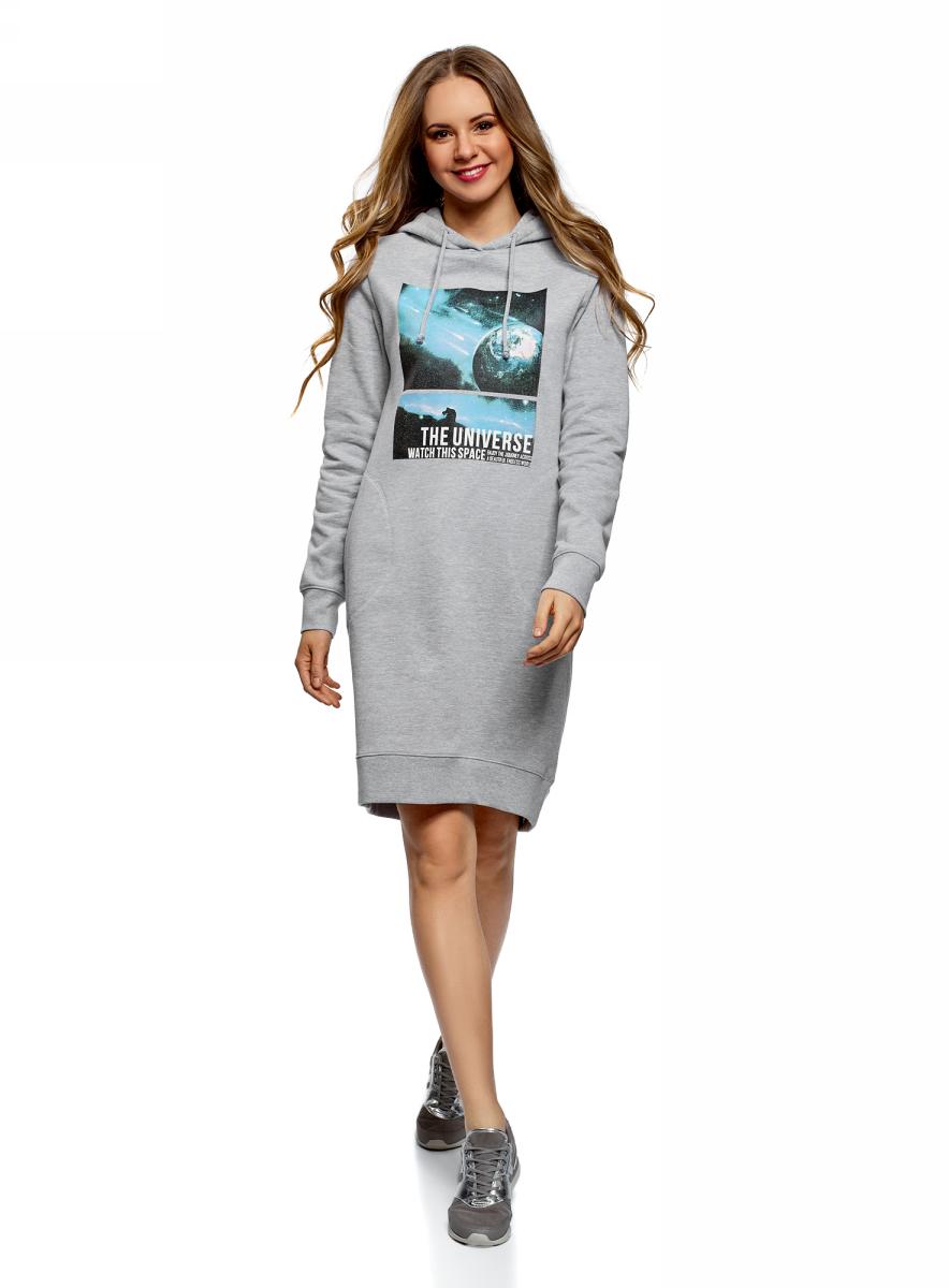 Платье oodji Ultra, цвет: светло-серый, черный. 14001203-1/48382/2029Z. Размер XS (42)14001203-1/48382/2029ZСтильное платье oodji, выполненное из высококачественных материалов, отлично дополнит ваш гардероб. Модель с капюшоном и длинными рукавами оснащена эластичной резинкой на рукавах и подоле. Платье дополнено по бокам врезными карманами и на капюшоне затягивающимся шнурком.