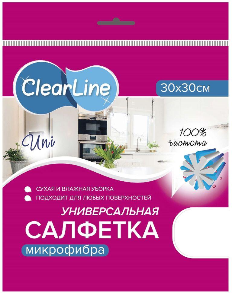 Салфетка универсальная Clear Line Uni, из микрофибры, 30 х 30 смHS.130002Универсальная салфетка из микрофибры качественно вычищает грязь и пыль из мельчайших пор на поверхностях любого типа, эффективно поглощает влагу, загрязнения и отлично удерживает их внутри, не оставляет за собой пятен и разводов. После использования салфетку следует постирать в теплой воде с использованием мягкого моющего средства.