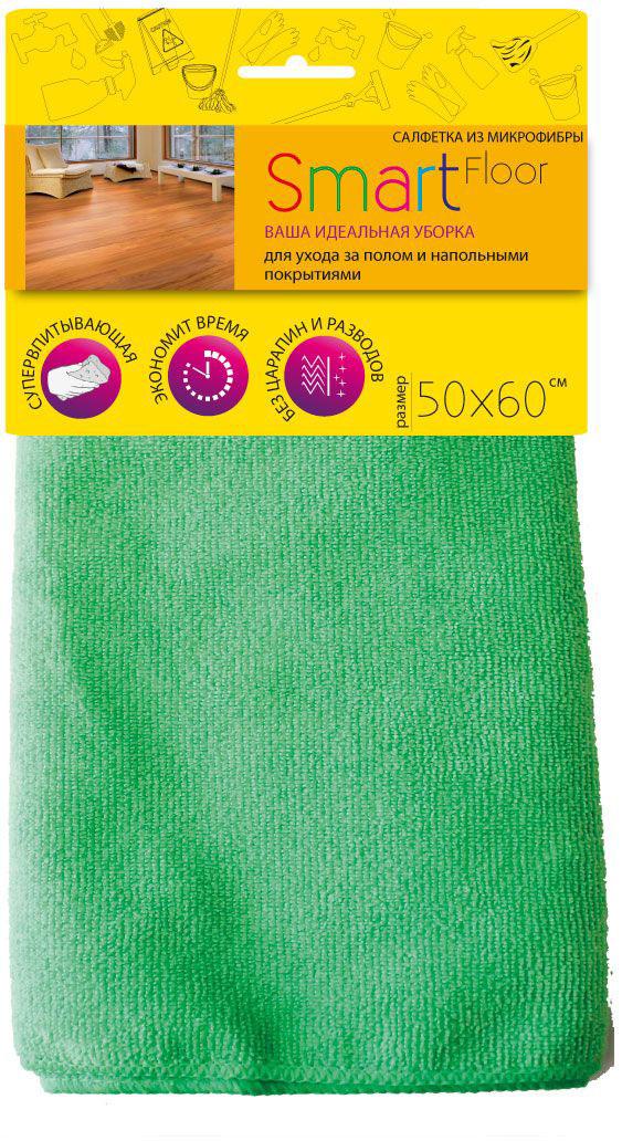 Салфетка для ухода Smart Floor, из микрофибры, 50 х 60 смHS.130011Салфетки из микрофибры SMART FLOOR отличаются повышенной гигроскопичностью и большими размерами. Все это делает их универсальными помощницами для ухода за полом и напольными покрытиями.