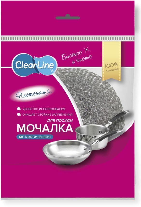 Мочалка для мытья посуды Clear Line Плетеная, диаметр 7 смHS.130090Металлическая мочалка для мытья посуды CLEAR LINE с особым плетением нитей из нержавеющей стали особенно эффективна для удаления сложных загрязнений с поверхности стальных и алюминиевых сковород, кастрюль, грилей. Не требует применения моющих средств и не повреждает посуду. Мочалку не рекомендуется использовать для очистки тефлоновых покрытий.