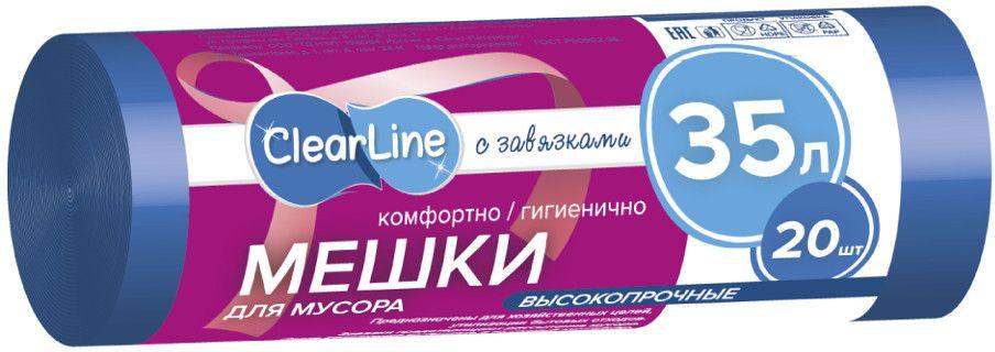 Мешки для мусора Clear Line, с завязками, цвет: синий, 35 л, 20 шт тряпки губки мусорные мешки