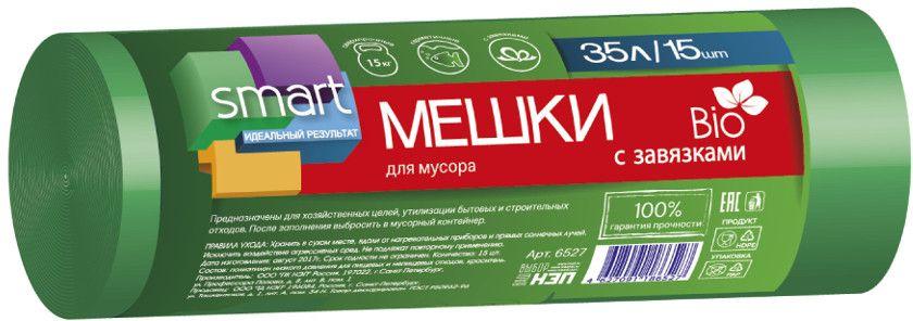 Мешки для мусора Smart Bio, с завязками, 35 л, 15 шт тряпки губки мусорные мешки