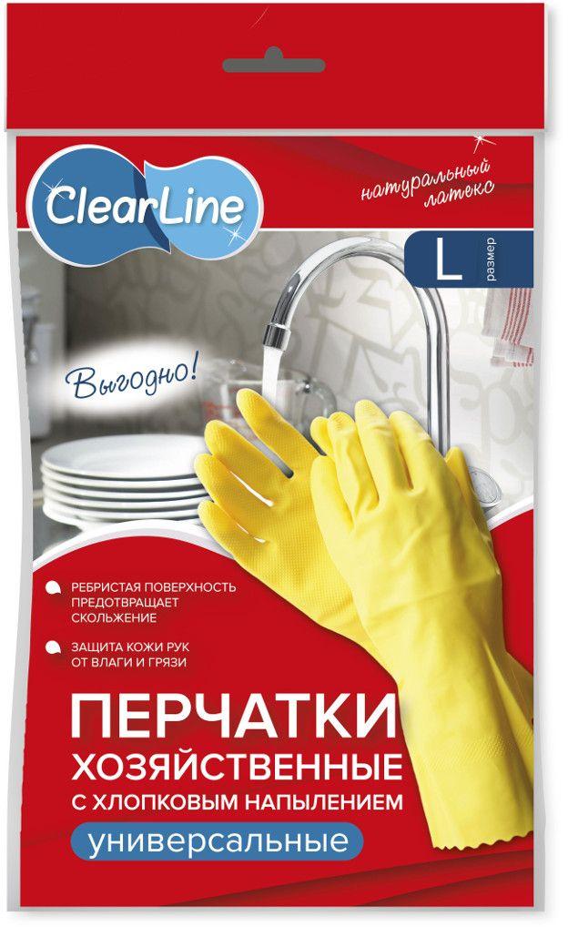 Перчатки хозяйственные Clear Line, резиновые. Размер LHS.130082Резиновые перчатки предназначены для надежной защиты рук от воздействия агрессивных средств бытовой химии, механических повреждений, порезов и царапин. Изготовлены из качественного латекса по бесшовной технологии, что обеспечивает такие качества как гипоаллергенность, плотное облегание кисти, прочность и долговечность