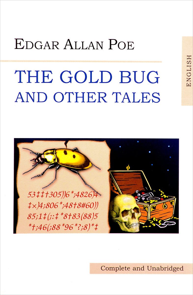 Edgar Allan Poe The Gold Bug and Other Tales эдгар аллан по убийство на улице морг the murders in the rue morgue mp3