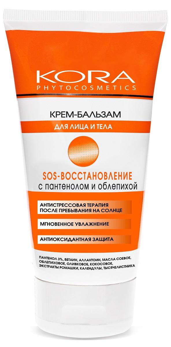 KORA Крем-бальзам для лица и тела SOS - восстановление, 150 мл крем для загара