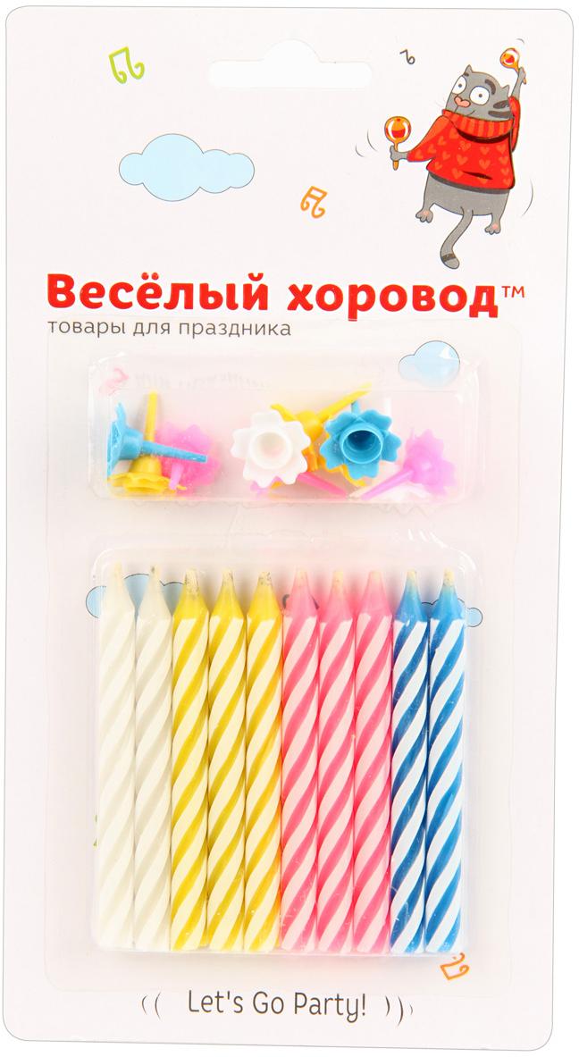 Веселый хоровод Набор магических свечей для торта 10 шт купить в аптеках г днепропетровска бализ 10 свечи