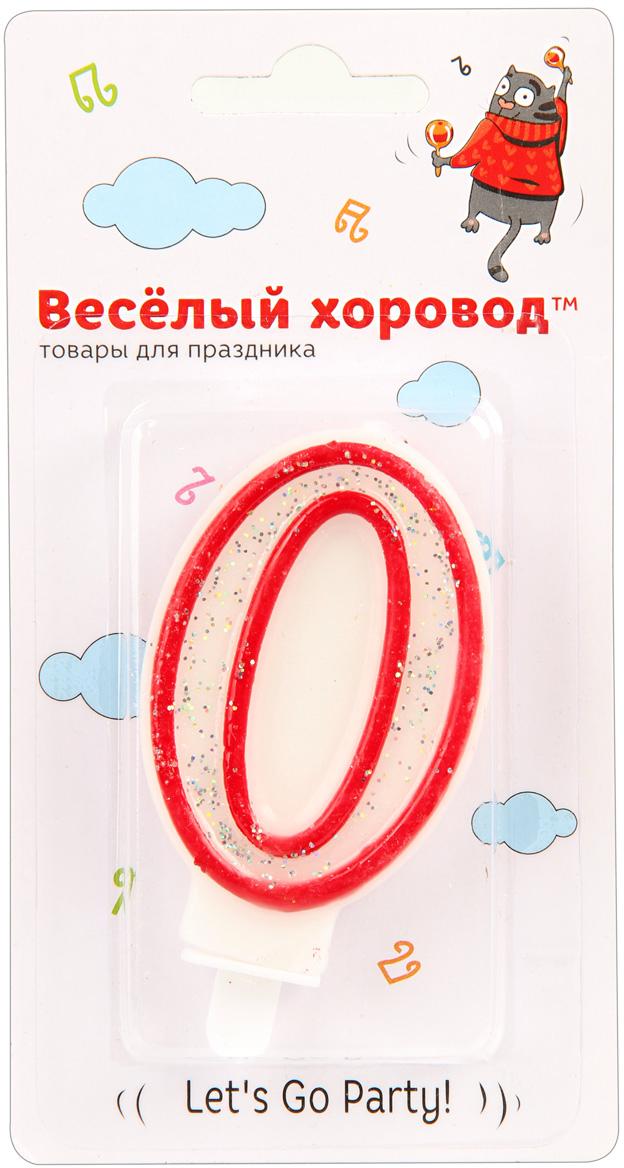 Веселый хоровод Свеча для торта цифра 0 цвет красный