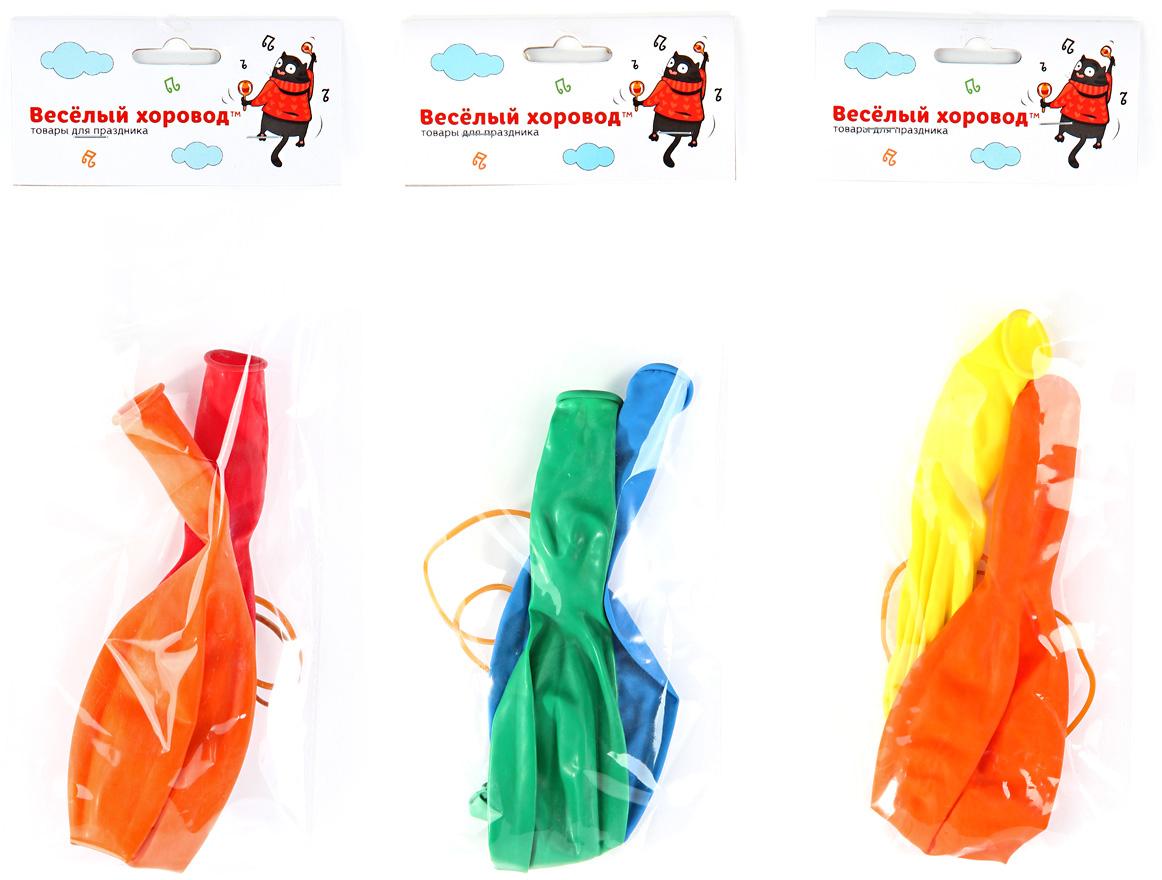 Веселый хоровод Набор шаров 2 шт веселый хоровод набор шаров 30 см 100 шт цвет в ассортименте kl40897