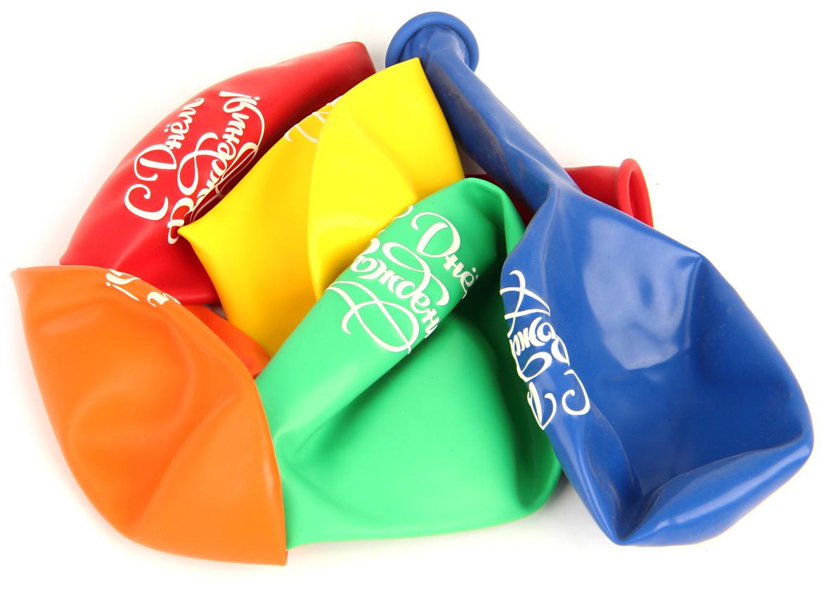 Веселый хоровод Набор воздушных шаров С Днем Рождения 30 см 5 шт веселый хоровод набор трубочек для коктейля фрукты 12 шт kl29633