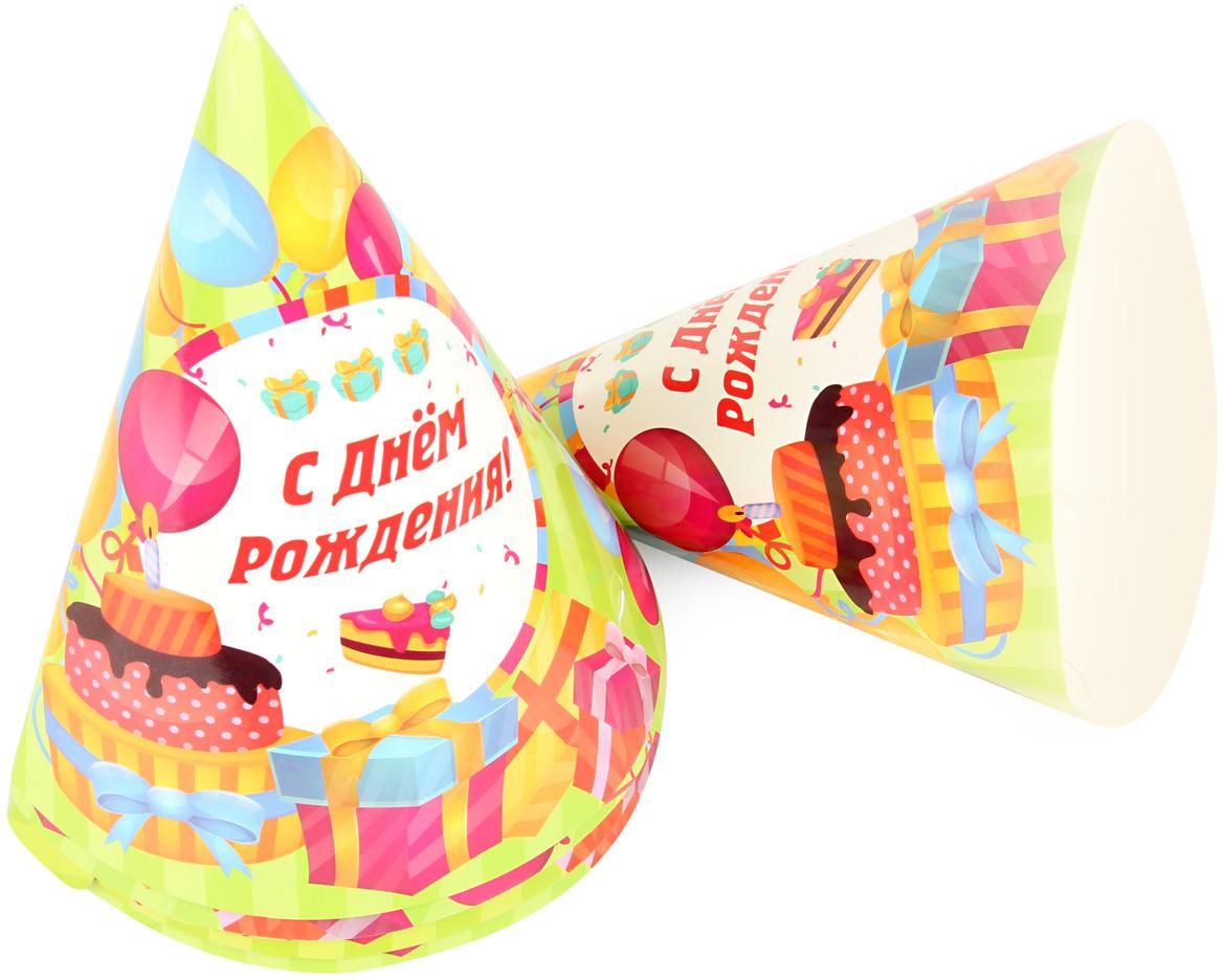 Веселый хоровод Набор колпаков С Днем Рождения 20 см 6 шт набор для проведения детского праздника веселый день рождения