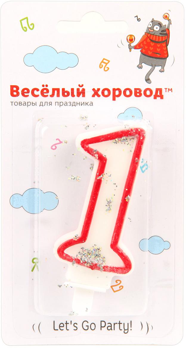 Веселый хоровод Свеча для торта цифра 1 цвет красный