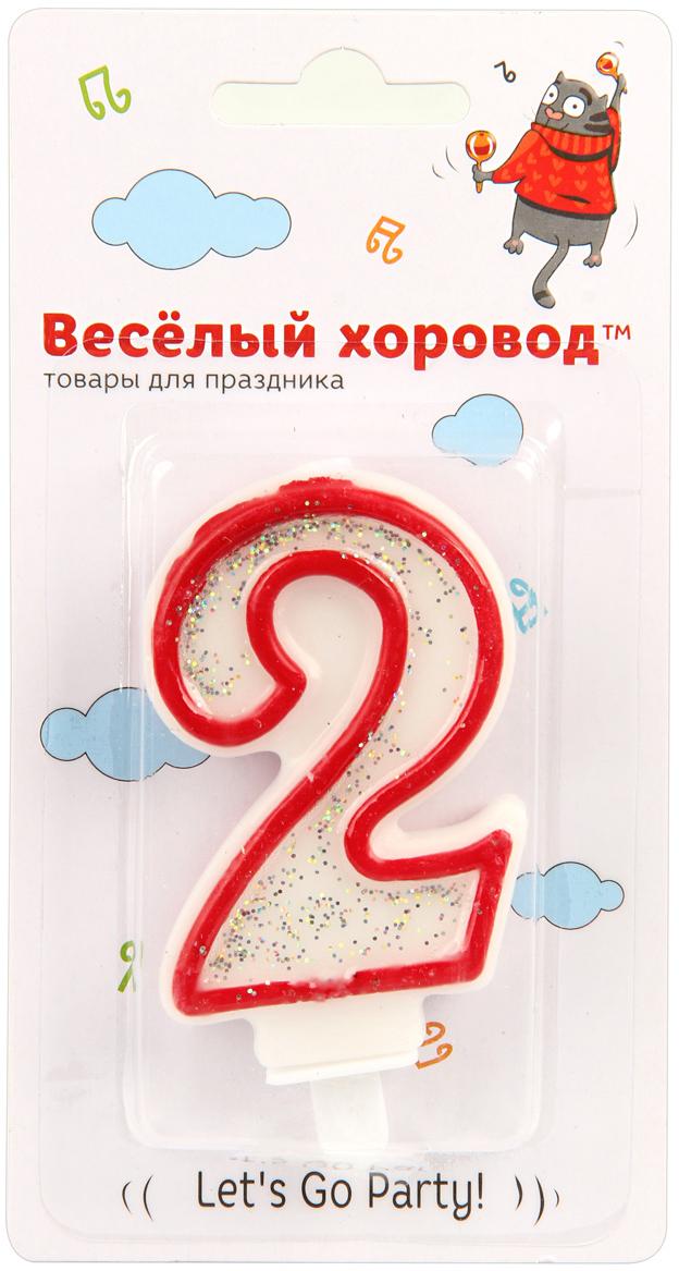 Веселый хоровод Свеча для торта цифра 2 цвет красный