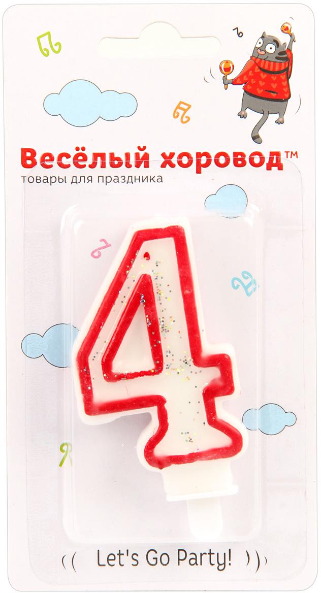 Веселый хоровод Свеча для торта цифра 4 цвет красный веселый праздник свеча для торта hot wheels цифра 4