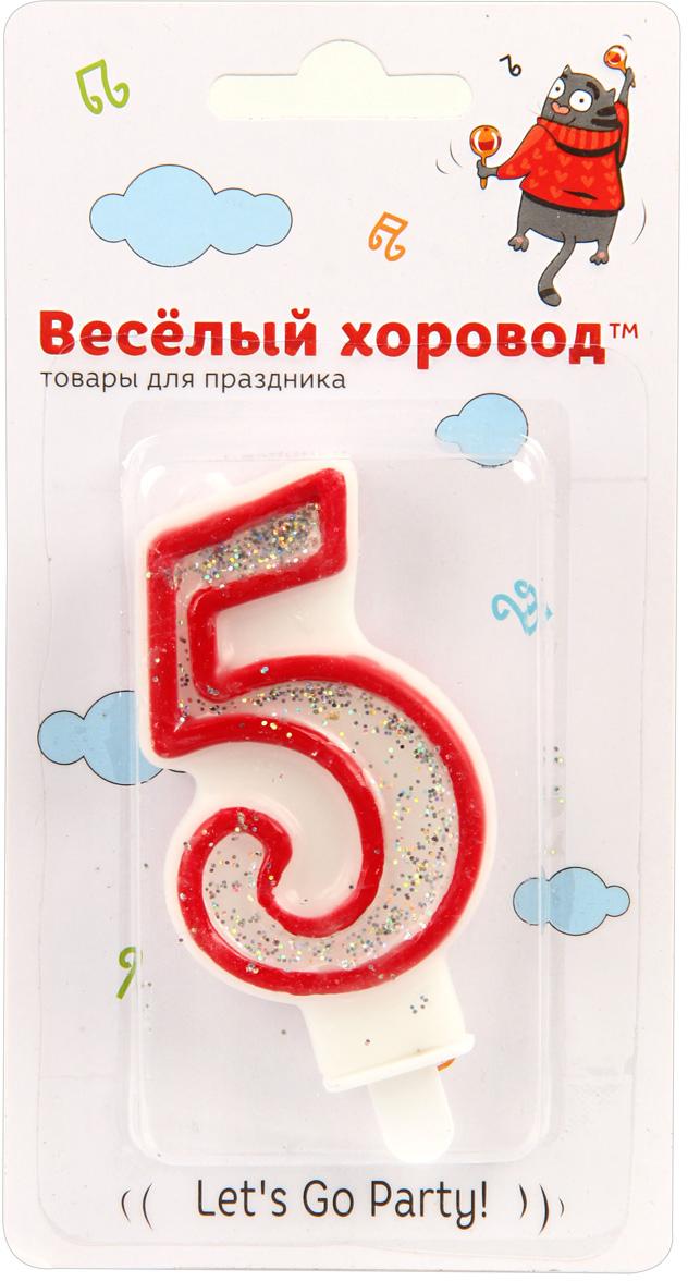 Веселый хоровод Свеча для торта цифра 5 цвет красный пати бум свеча для торта с днем рождения веселый роджер
