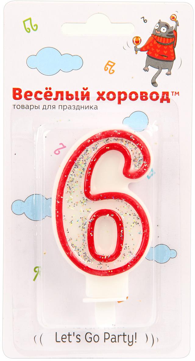 Веселый хоровод Свеча для торта цифра 6 цвет красный