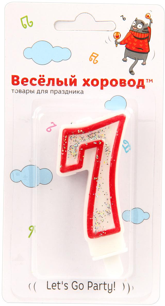 Веселый хоровод Свеча для торта цифра 7 цвет красный