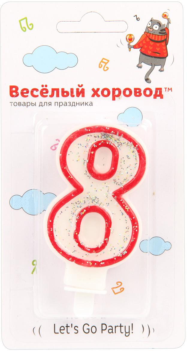Веселый хоровод Свеча для торта цифра 8 цвет красный