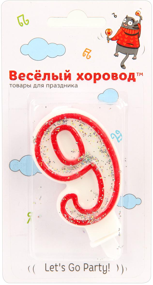 Веселый хоровод Свеча для торта цифра 9 цвет красный