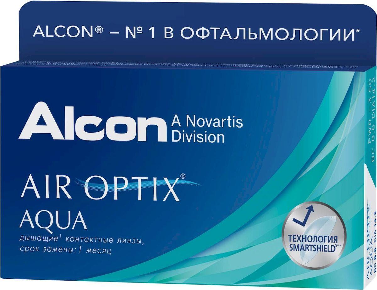 Аlcon контактные линзы Air Optix for Astigmatism 3pk /BC 8. 7/DIA14. 5/PWR -4. 75/CYL -1. 25/AXIS 20 Alcon