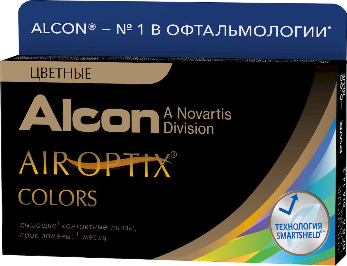 Аlcon контактные линзы Air Optix Colors 2 шт -5.00 Blue31746265Мягкие контактные линзыКонтактные линзы или очки: советы офтальмологов. Статья OZON Гид