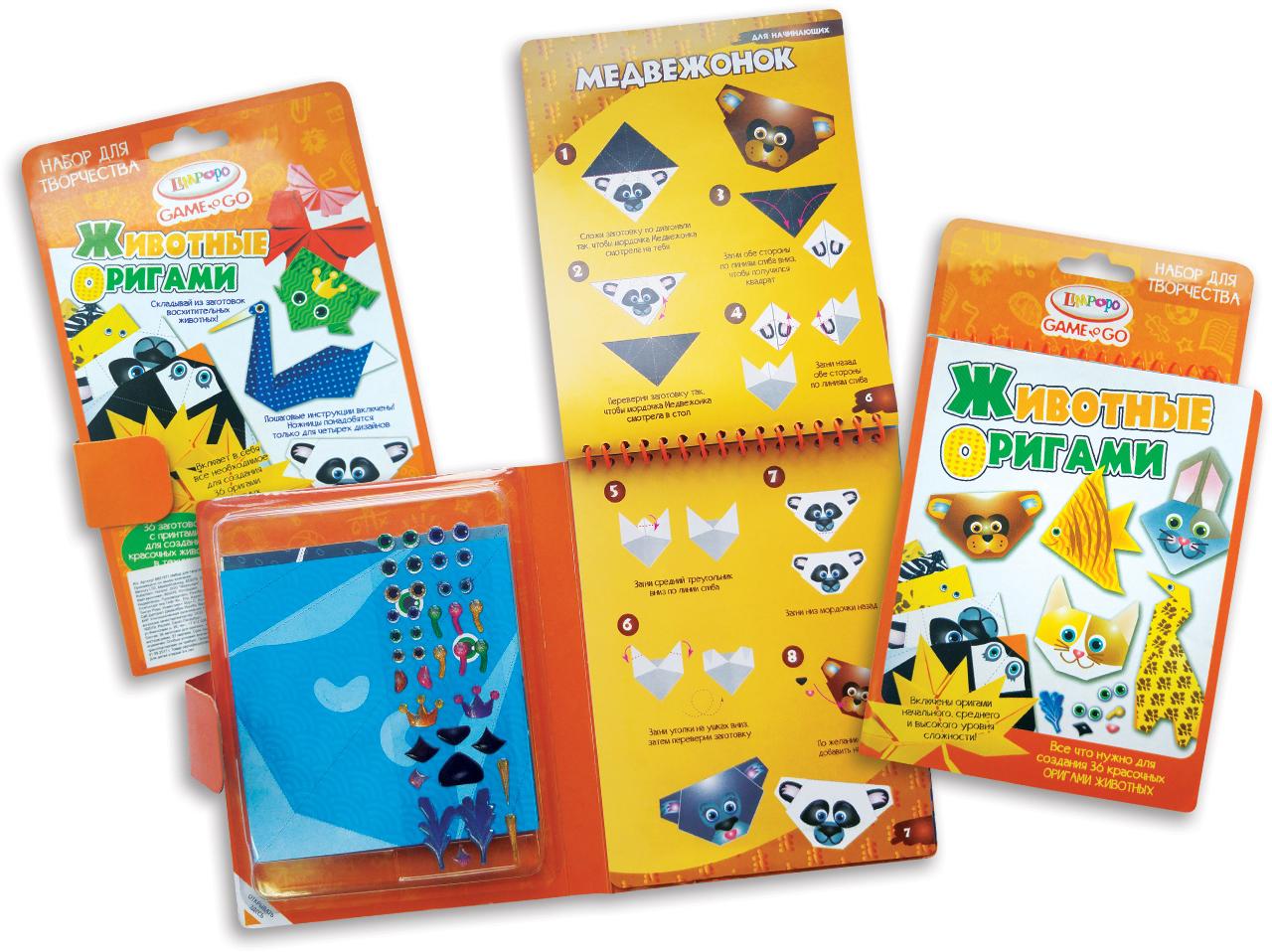 Limpopo Набор для творчества Оригами Животные