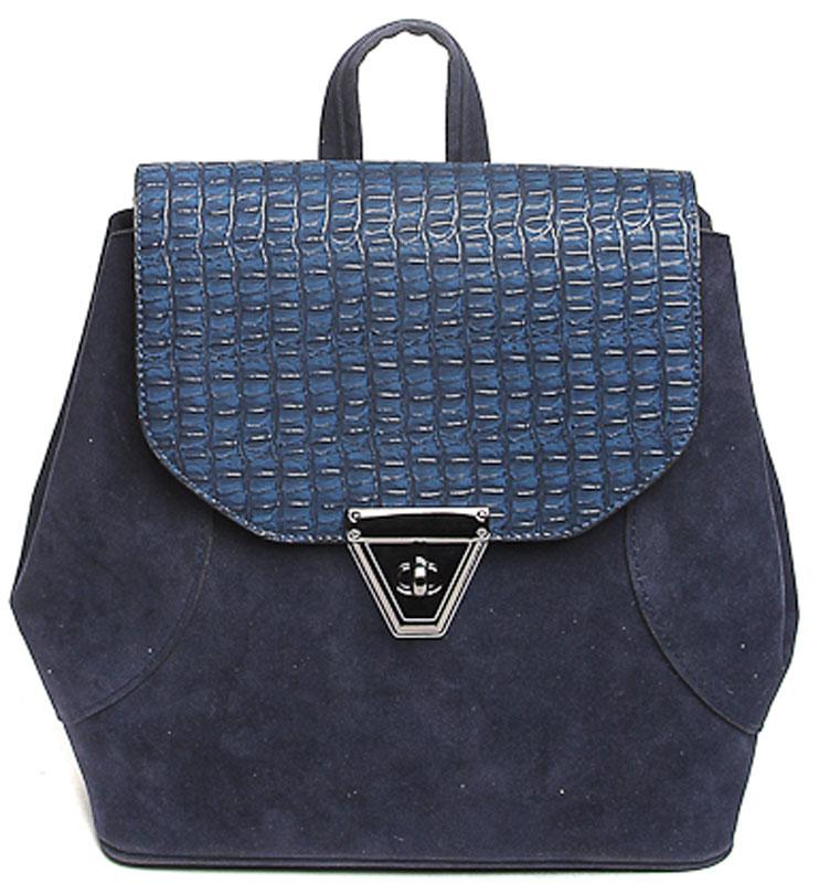 Сумка-рюкзак женская Milana, цвет: синий. 172681-1-250