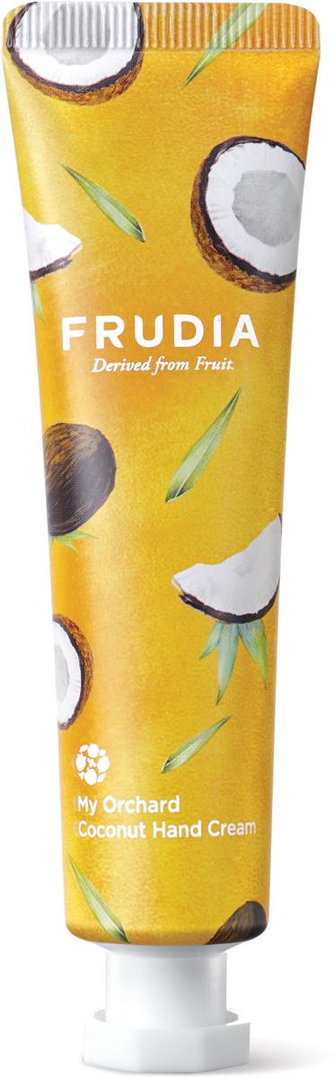 Frudia Крем для рук c кокосом, 30 г frudia крем для рук с маслом ши 30 г
