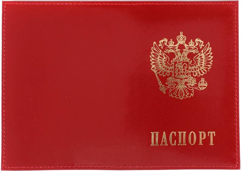 Обложка для паспорта Premier, цвет: красный. 112130112130Обложка для паспорта красн. Гладкий