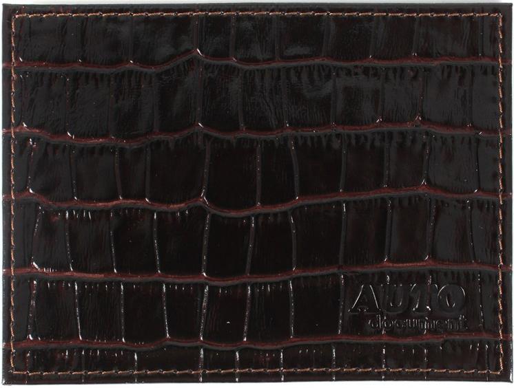 Обложка для автодокументов Premier, цвет: коричневый. 122815122815Обложка для авто.документов коричн.темный крокоди