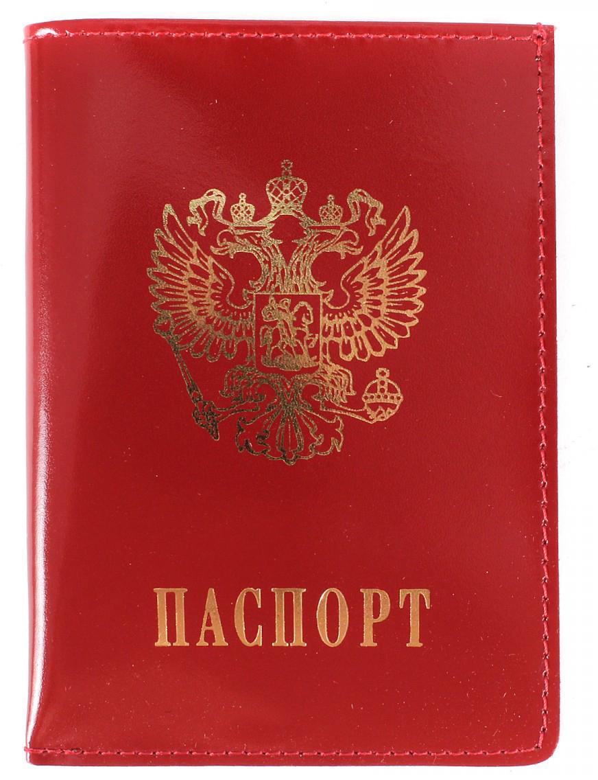 Обложка для паспорта Premier, цвет: красный. 129855129855Обложка для паспорта красн. Гладкий