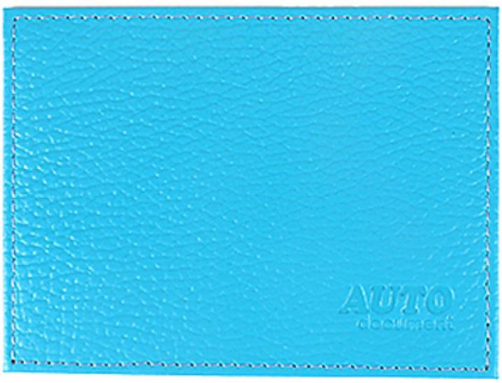Обложка для автодокументов Premier, цвет: голубой. 194056194056Обложка для авто.документов голубой флотер