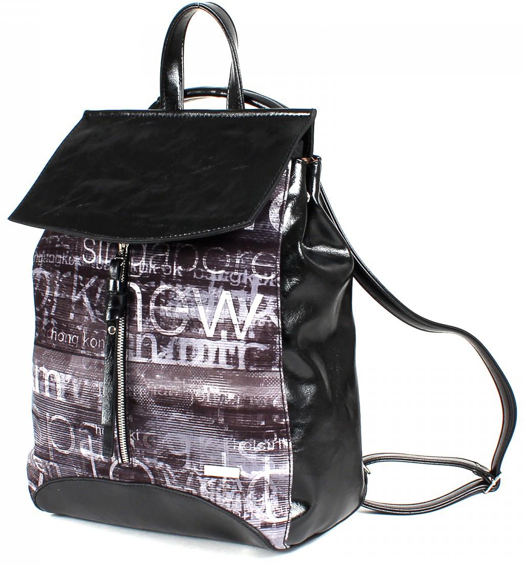 Рюкзак женский Adelia, цвет: черный. 198011