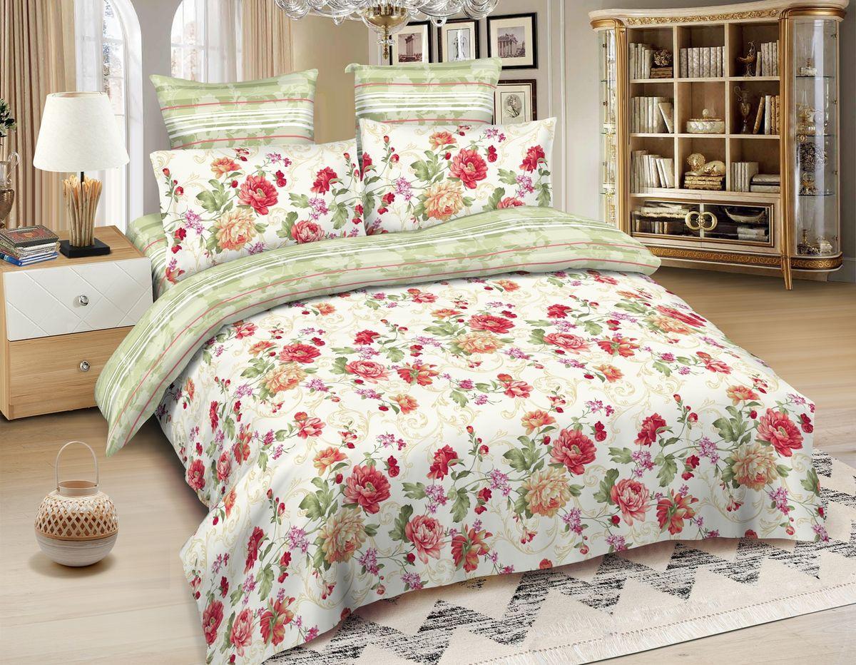 Комплект белья Amore Mio Genoa, 2-спальный, наволочки 70x70, цвет: зеленый