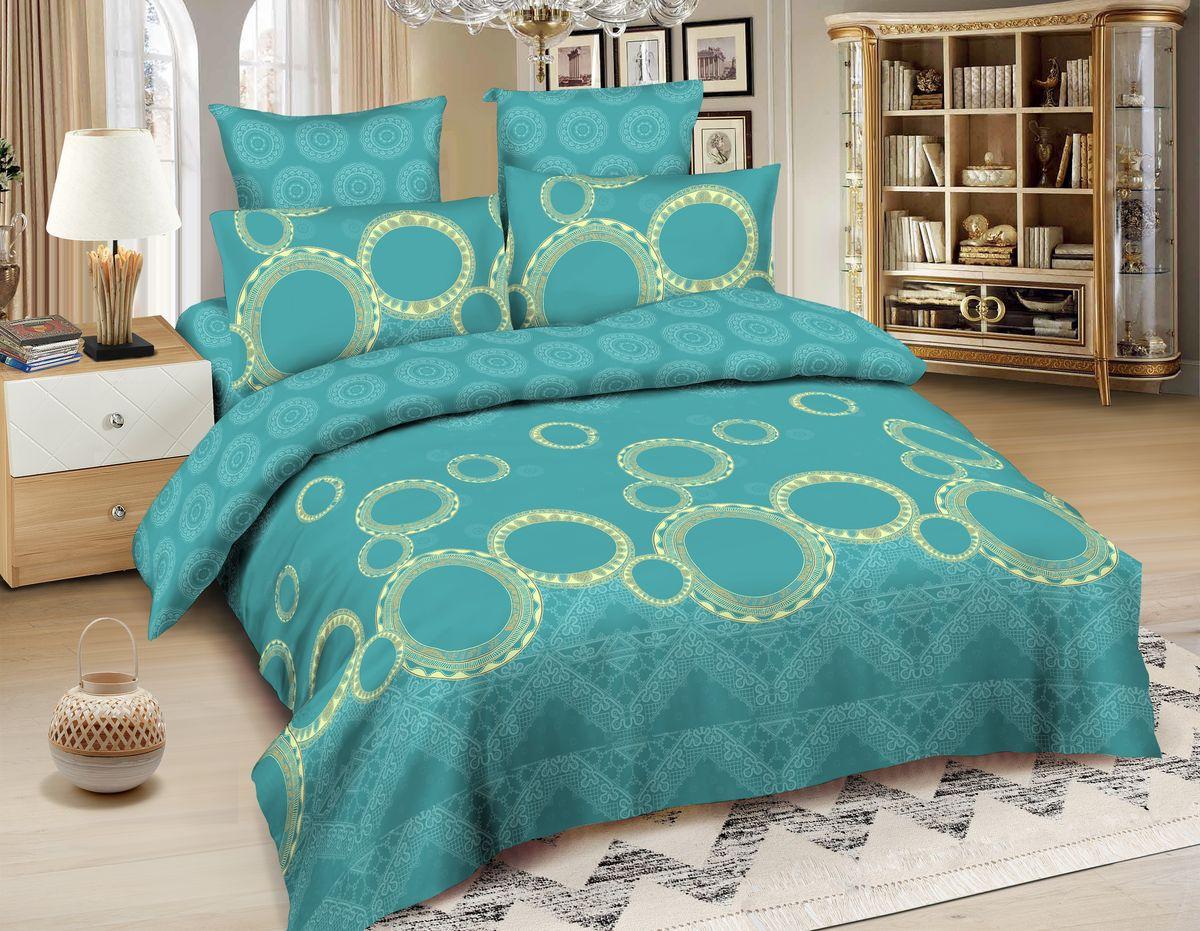 Комплект белья Amore Mio Dublin, 1,5-спальный, наволочки 70x70, цвет: зеленый