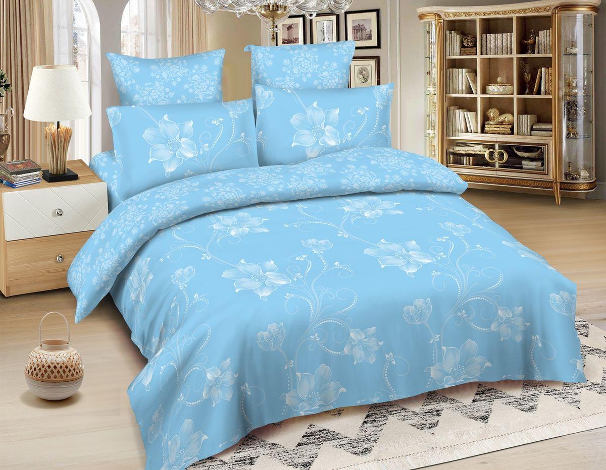 Комплект белья Amore Mio Houston, 1,5-спальный, наволочки 70x70, цвет: голубой