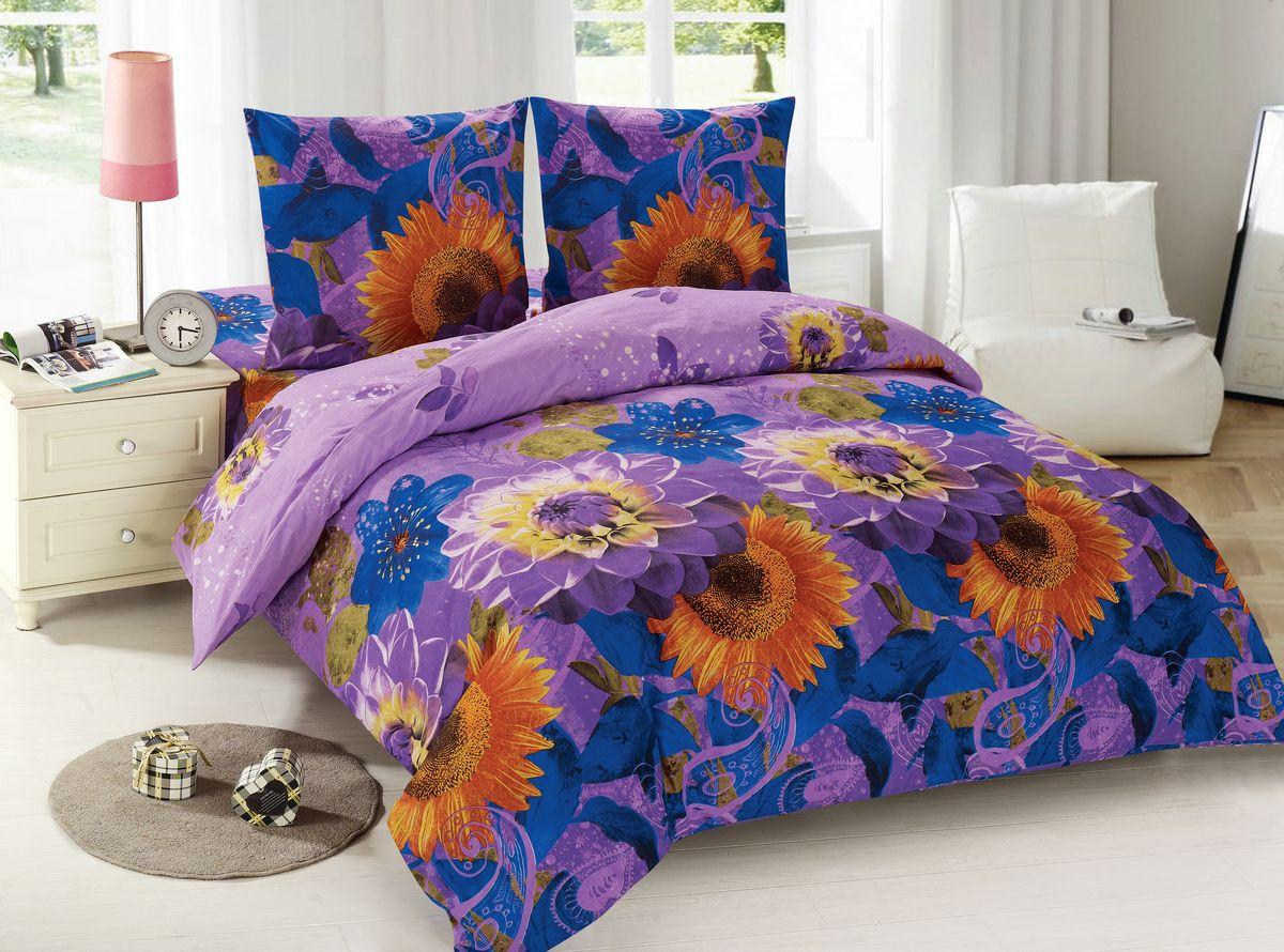 Комплект белья Amore Mio Lada, евро, наволочки 70x70, цвет: фиолетовый комплект белья amore mio bangkok евро наволочки 70x70
