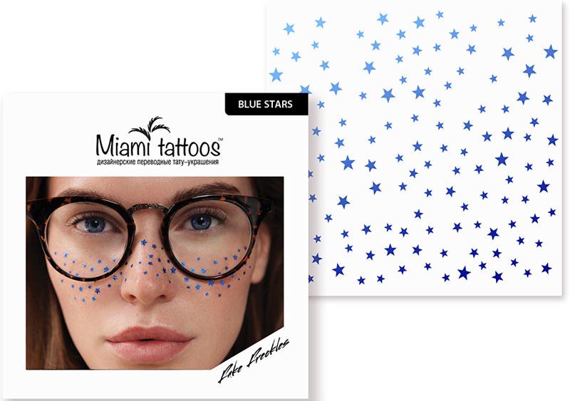 Miami Tattoos Переводные тату-веснушки Blue StarsMT0087Веснушки – один из главных трендов в макияже последнего времени. Даже если у вас нет своих собственных веснушек, вы можете быть на острие моды вместе с синими переводными веснушками-звездами Blue Stars. Они похожи на конфетти и создают по-настоящему праздничный образ. Наносить звезды можно по-разному: щедро покрывать крапинками переносицу, скулы и даже плечи. Главное, что сделать это очень просто - достаточно приложить тату к сухой коже и аккуратно промокнуть ее влажным полотенцем. Удаляются веснушки Miami Tattoos тоже элементарно - с помощью масла, но до этого они выдержат любое испытание. Ставьте хэштеги #татувеснушки и будьте на острие моды! Для производства Miami Tattoos используются только качественные,?яркие?и?стойкие?краски. Они не вызывают аллергию и продержатся несколько дней.