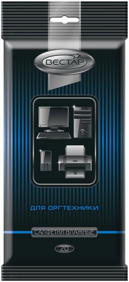 Салфетки для оргтехники Vestar, 20 шт00-00000925Салфетки для очистки и антистатической обработки пластиковых поверхностей, мониторов, клавиатур, оптических приборов, оргтехники, офисной мебели. Придают яркий блеск и противодействуют оседанию пыли, устраняя статическое электричество. Освежают и дезинфицируют обрабатываемую поверхность.Пропитывающий состав безопасен для кожи рук.